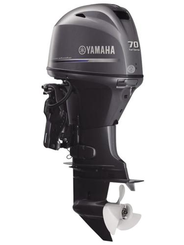 2015 Yamaha F70LA - Repentigny
