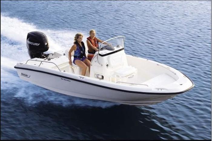 2013 Boston Whaler 180 DAUNTLESS, $53,995