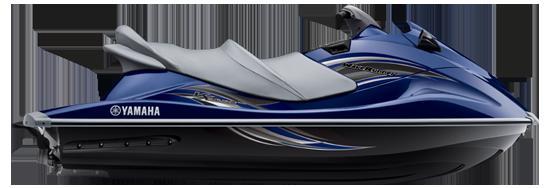 2013 - Yamaha Marine - VX Cruiser in Sudbury, ON